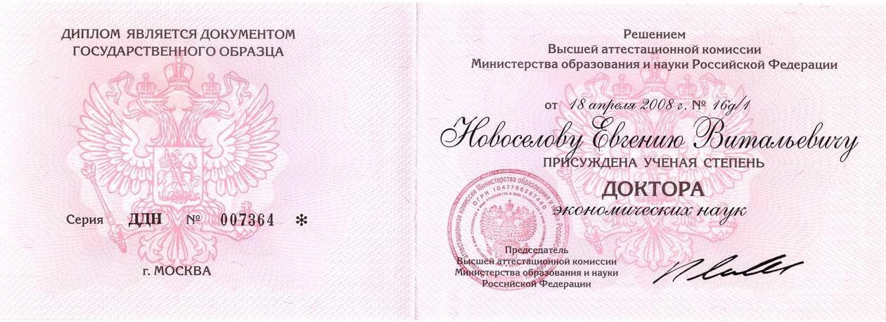 web_certificate_1