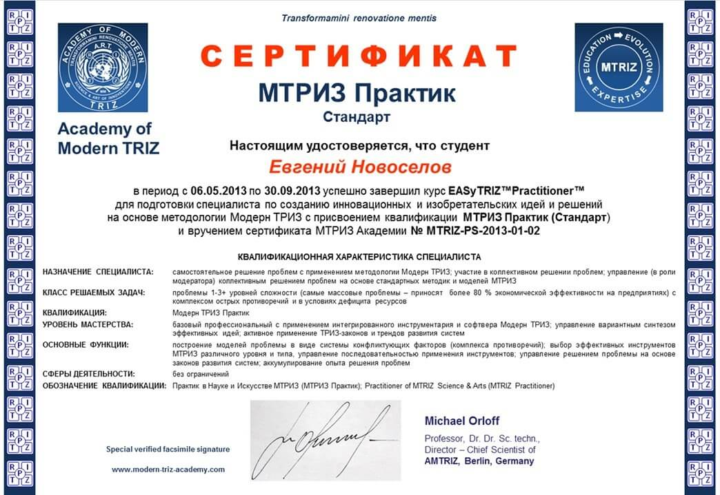 web_certificate_2