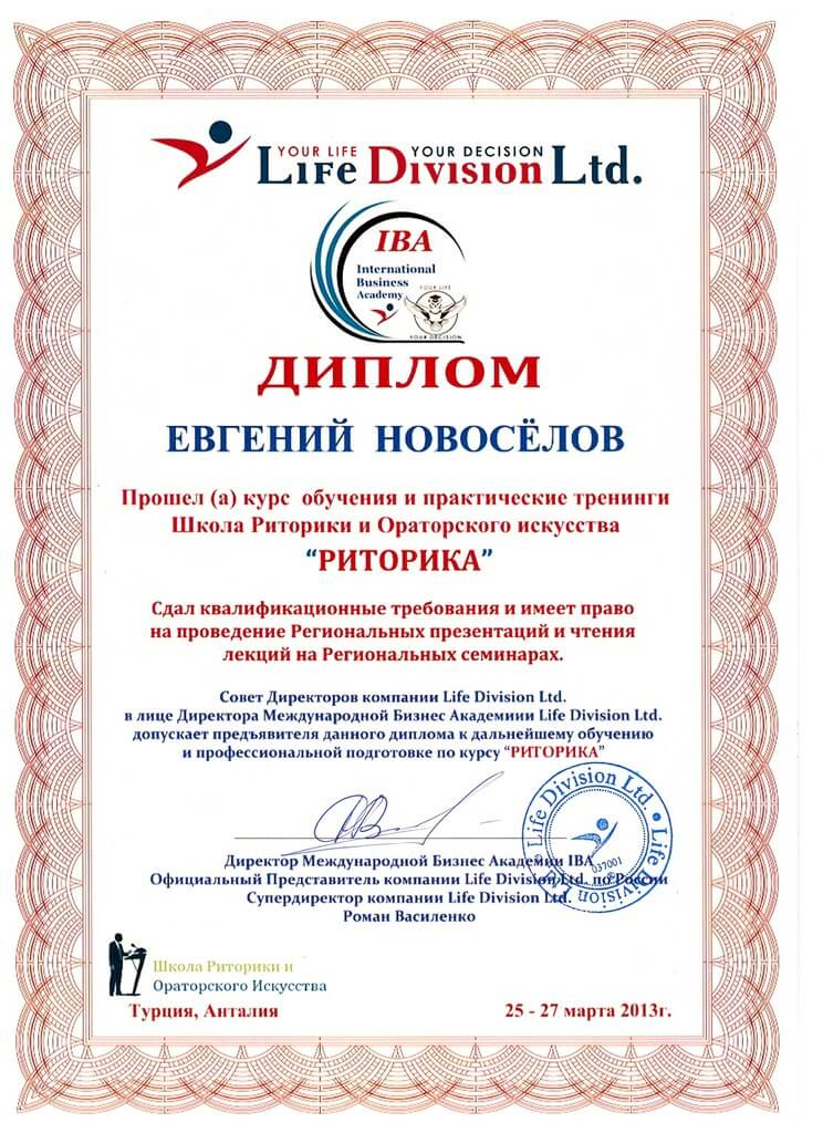 web_certificate_5