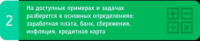 img-c9_2