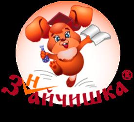 zaichshka_2