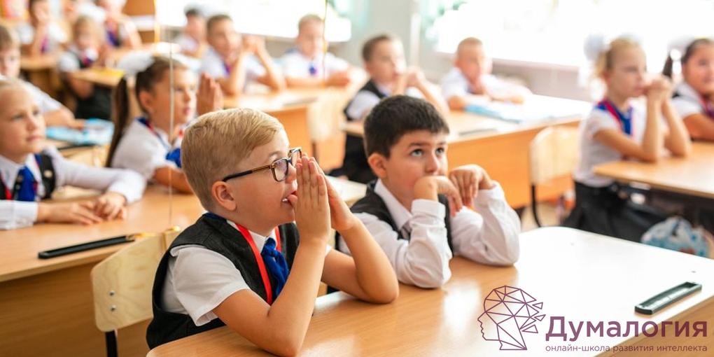 ТРИЗ для школьников — простыми словами