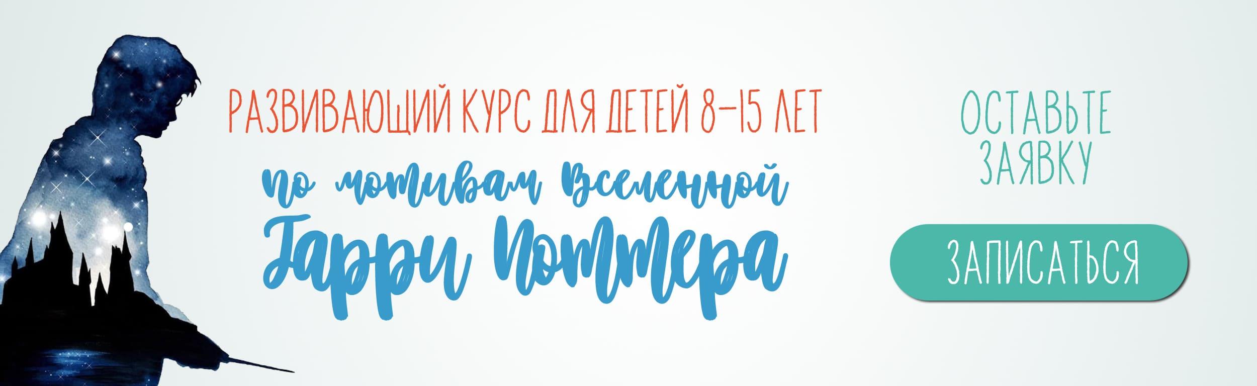 hpostavtezayavku