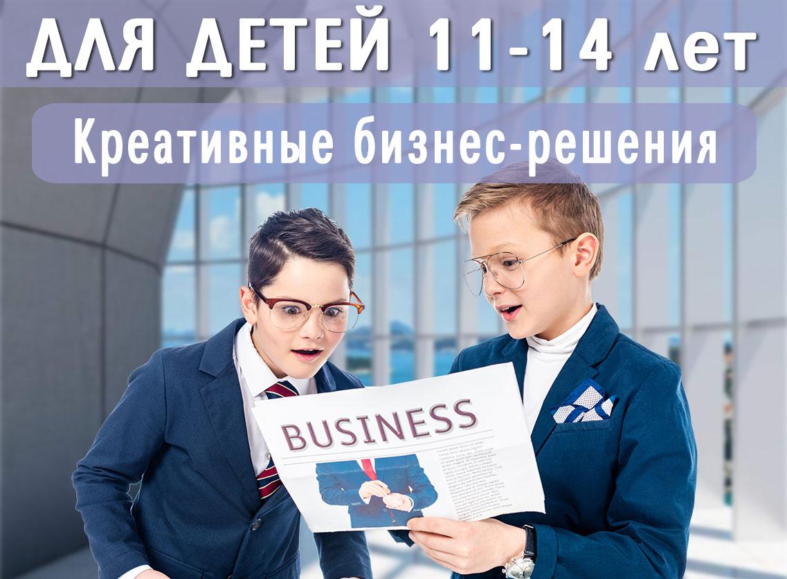 Бизнес мышление_ПУ