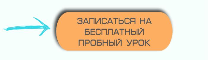 Курс ЛУ Сказки ч.3