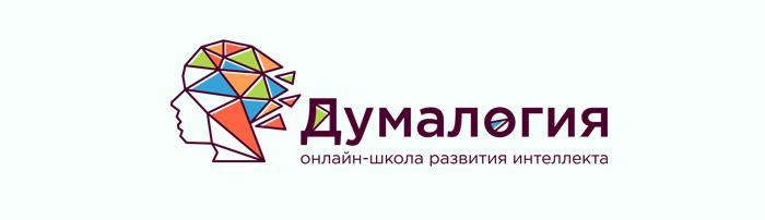 ЛУ-Сказки-часть3-лого